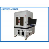 Wholesale Sealed Industrial Laser Welding Machines High Stability With Fiber Laser Source from china suppliers