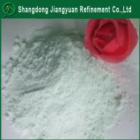 Wholesale Best selling ferrous sulfate for fertilizer use from china suppliers