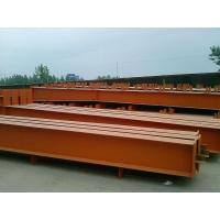 Wholesale Steel Structure Welded H beam from china suppliers