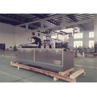 Buy cheap Flat Type 250E Alu Alu Blister Packing Machine For Medicine Double Aluminum Packaging from Wholesalers
