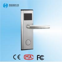 Wholesale Bestsale magnetic lock two years warraty time,magnetic card lock from china suppliers
