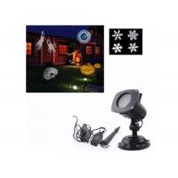 Wholesale 12 Patterns Outdoor Christmas Light Show Projector IP67 Replaceable Films from china suppliers