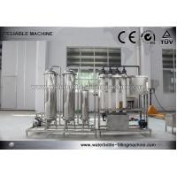 Wholesale Spring Water Filtration Equipment Pure Water Making Machine With Hollow Fiber Membrane from china suppliers