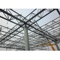 China light steel structure building structural frame building light weight steel roof trusses prices on sale