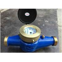 Wholesale Turbine Hot Wate Multi Jet Water Meter Dry Dial With Totalizer / Flow Rate from china suppliers