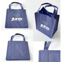 Wholesale fashion non woven shopping bag non woven bag non woven shopping bag from china suppliers