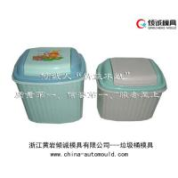 Wholesale USE plastic trash injection mould from china suppliers