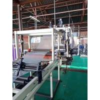 Buy cheap Super Transparent PMMA GPPS APET Plate Extrusion Line With PLC Automatic System from wholesalers