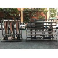 China 1TPH Automatic Water Softener System / Filtration System For Industrial on sale