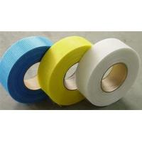 Wholesale Fiberglass Self Adhesive Tape Fiberglass Mesh Tape For Wall Glass Fiber Mesh Tape Glass Fiber Self-adhesive Tape from china suppliers