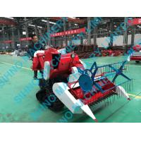 Wholesale SIHNO 12hp 14hp Mini Combine Harvester Agricultural Machinery from china suppliers