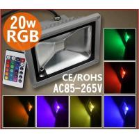 Wholesale RGB outdoor led flood light 20w with IR or RF controller or DMX512 controller from china suppliers