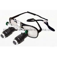 Wholesale Medical Loupe, Kepler Magnifier - Model: NB-502-1 Kepler Magnifier from china suppliers