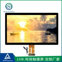 Buy cheap CT-C8329 27.0 Inch USB Capacitive Touch Screen cover glass and sensor glass from wholesalers