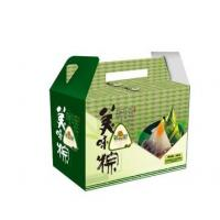 Buy cheap Multi Uses Custom Paper Food Packaging Box For Shopping Mall Logo Printed from wholesalers