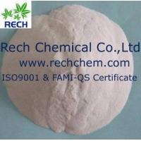 Buy cheap Zinc Sulphate Monohydrate/Mono Powder Feed Grade from wholesalers