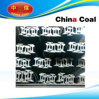 Wholesale Light steel rail from china suppliers