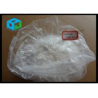 Strongest Anabolic Steroid Raw Testosterone Undecanoate Powder CAS 5949-44-0