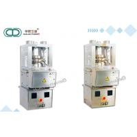 China Double Color Automatic Tablet Press Machine In Pharmaceutical Food Chemical Electronic on sale