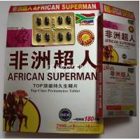 Wholesale African Superman Male Sex Enlargement Pills Stronger and Longer Erections from china suppliers