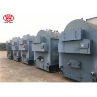 Buy cheap Professional Fixed Grate Coal fuel Fired Steam Boiler ISO9001 Certificated from wholesalers