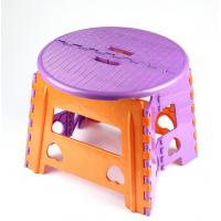 Wholesale Medium Size Foldable Plastic Stool with Bright Colors Outdoor plastic stools from china suppliers