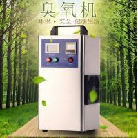 Wholesale portable 2g ozone generator for garbage room odor remove from china suppliers