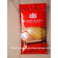 China Luxury Cigar Humidor Bags With Humidified System For Moisturizing Cigars And Keep Cigars Fresh on sale