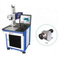 Buy cheap Maintenance Free CO2 Laser Marking Machine 30W For print on Pharmaceutical from wholesalers