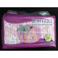 New Design Bohyeba Promise Child Baby Diapers