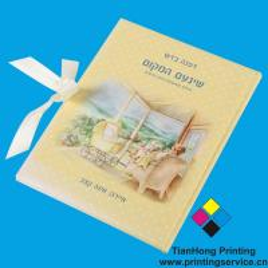 China Children Books Online (OEM-CB002) on sale