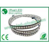 China Flexible LED Strips LED Ribbon Light Digital Thin twistable white on sale