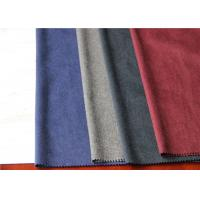 Wholesale One Side Wool Coating Fabric 25% Viscose 35% Polyester For Dry Cleaning Dress from china suppliers