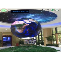 Wholesale P4.81 Sphere LED Screen from china suppliers