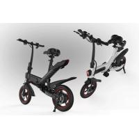 Wholesale Portable Collapsible Electric Bike , Folding Electric Bicycle With Disc Break System from china suppliers
