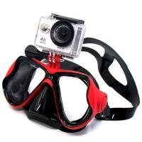 Buy cheap Snorkel Adult Diving Mask Anti Fog Lens Silicone Strap Material Gopro Mount from wholesalers