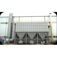 Dust Removal Equipment Zinc Smoke Collection And Treatment System Durable