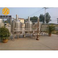 Stainless Steel Brewhouse Equipment , 20HL Steam Heated Beer Fermentation Equipment