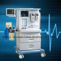 Wholesale Anesthesia Machine with Built-in Ventilator from china suppliers