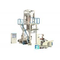 Wholesale High Speed Plastic Film Blowing Machine , HDPE Blown Film Making Machine from china suppliers