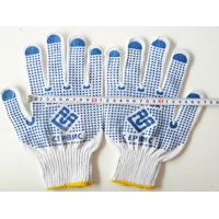 Knitted gloves price 6