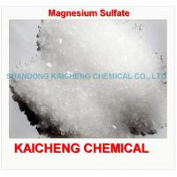 Wholesale MgSO4.3H2O Magnesium supplier 14168-73-1 from china suppliers
