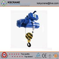 Buy cheap 5ton Wire Rope Double Electric Hoist With 110V With Double Trolley from Wholesalers