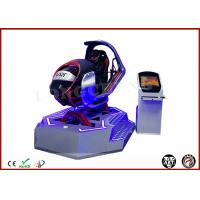 Wholesale Dynamic virtual reality technology 9d Cinema Simulator Car Driving Simulator from china suppliers