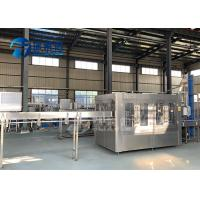Wholesale Long Life Juice Filling And Sealing Machine , Beverage Bottling Equipment from china suppliers