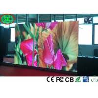 Wholesale Rental 1200nits P3.91 Indoor Full Color LED Display 450W from china suppliers