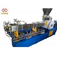Wholesale Automatic Corn Starch Biodegradable & Compostable Pellet Extruder Machine 100kg/h Twin Screw Extruder CE Standard from china suppliers