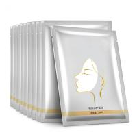 Wholesale Pearl Whitening Moisturizing Facial Masks,Face Mask from china suppliers