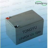 Wholesale Small 12Ah 12V LiFePO4 Lithium Phosphate Battery For Remote LED Lighting from china suppliers