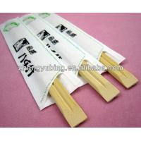 Buy cheap Disposable semi-closed paper sleeve tensoge chopsticks from wholesalers